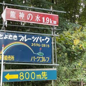 札幌での話の続きと子どもたちの話