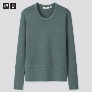 ユニクロ セーターがたくさん 夏物も安くなって