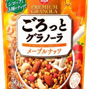 ラーメン 札幌すみれの味噌ラーメン スープが美味しくて飲んでしまった