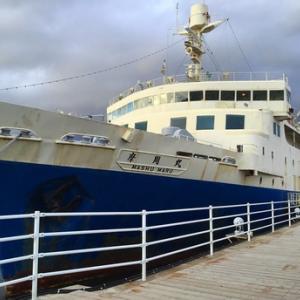 青函連絡船摩周丸がメンテナンスのためドック入り 3月にはキレイになって再登場