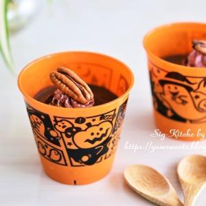 ハロウィンカップでチョコゼリー