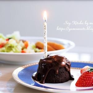 『おひとりさまの誕生日』動画を公開