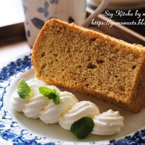 米粉で紅茶のシフォンケーキと、余った生クリームは冷凍保存(レシピ)