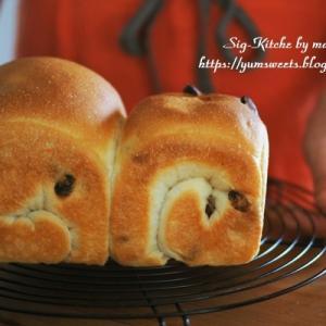 レシピ動画『レーズンパンの作り方・季節の変わり目のぶどうパン』