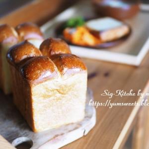 レシピ動画『在宅ワークでパン作り/ホテルブレッドの作り方』