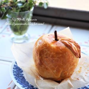 『丸ごとアップルパイと庭木の整理』動画【レシピ】