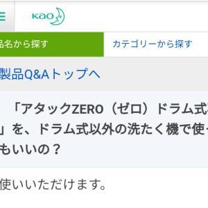 """""""訂正【amazon】送料無料!セットで330円♡"""""""