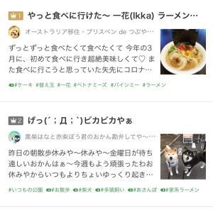 ランキング1位 獲得 ☆  #家系ラーメン ヽ(´▽`)/