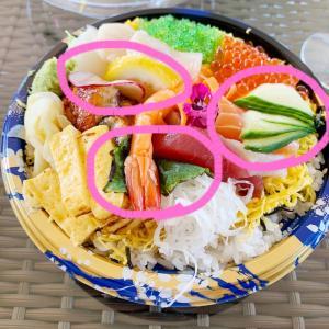 刺身丼の「食の三原色」が無くなってた…