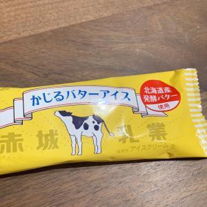 話題のバターアイス