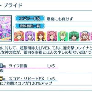 総力LIVE2020.9