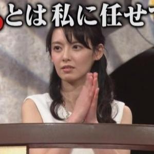 【過去から】ムチムチ&巨乳を探してみよう㉟推しは上村彩子とメガネなしの福岡良子【2016年3月】