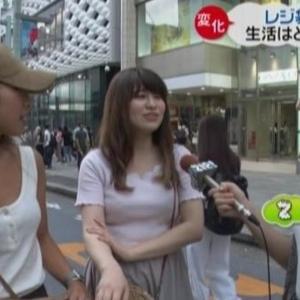 【ZIP】森遥香リポーターのムチムチVネックニットDEレジ袋有料化を調査します!【横乳】
