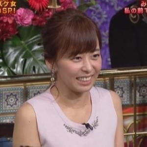 【さんま御殿】元サガテレビ菊池良子35歳でこのぶりっ子ぶりはさすがにイタイ?【ノースリニット乳】