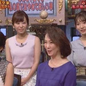 【さんま御殿】中野美奈子のノースリ脇全開!?は想定外だった【意外に番組初登場】