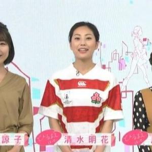 【ひるまえほっと】NHK首都圏高津諒子キャスターのムチムチクビレニットは隠れ巨乳?【市場中継】
