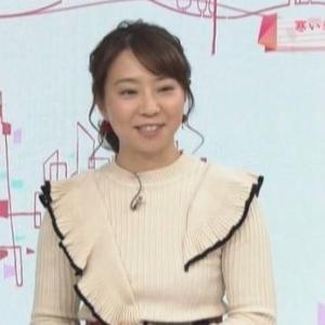 【ひるまえほっと】NHK首都圏島紗理(さあや)キャスターのフリル付ニットがムチムチでカワイイ!?