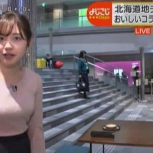 【よじごじDays】テレ東田中瞳アナムチムチニットでクビレ巨乳認定!?【チーズ博】