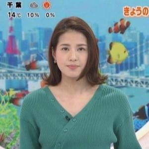 【めざましテレビ】フジ永島優美アナのクビレときどきムチムチニット【久慈暁子・井上清華アナも】