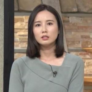 【報道ステーション】テレ朝森川夕貴アナはきょうもクビレニットだった!【ムチムチ!?】