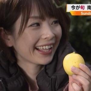 【Nスタ】気象予報士奈良岡季実子さん小柄スレンダーだけどくびれニットも?【ピタパン尻】