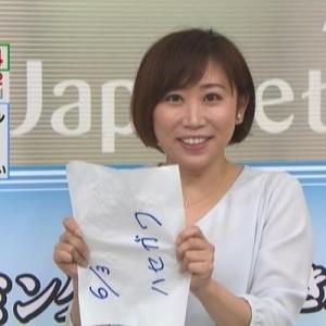 【よじごじをみたで】ジャパネット長谷川茜子さんが寝そべりムチムチ強調【モデルさんの横乳も!?】
