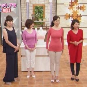 【通販番組】ムチムチ巨乳ニット熟女にクビレた横乳をもたらすシークレットブラ【MC坂田陽子】