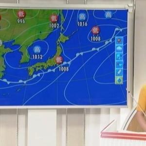 【ほっとぐんま630】気象予報士新村美里さんのムチムチ横乳クビレニット【もうちょっとUPが!?】