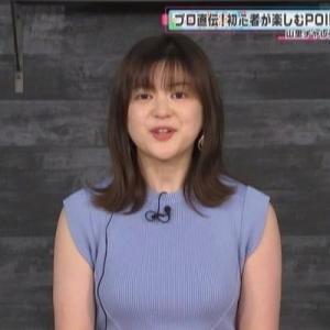 【ReAL eSports News】並木万里菜アナノースリムチムチクビレニット【隠れ巨乳】