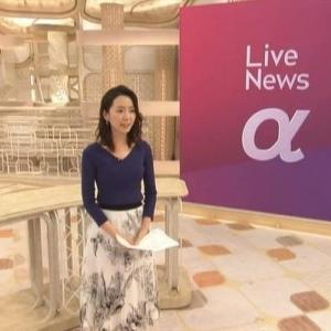 【Live News α】フジ内田嶺衣奈アナ癒し系スレンダークビレニット&鈴木唯アナも!?