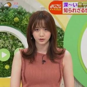 【よじごじDays】森香澄アナがのムチムチクビレニット巨乳を見せつける【テーブルおっぱいのせ?】