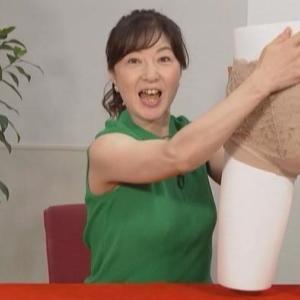 【女神のマルシェ】高橋真美がムチムチノースリニットでショーツを紹介【ゴムを使ってないんです!?】