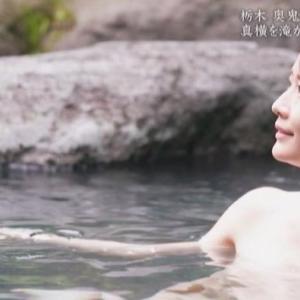 【秘湯ロマン】奇跡のアラフォー!カワイイ熟女吉山りさの美肌谷間入浴!【孫がいるシングルマザー】
