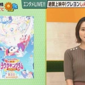 【サンデーLIVE】ABC朝日放送ヒロド歩美アナのムチムチクビレニット