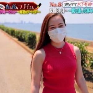 【マスク美人】3児のママ木下有紗の完璧なムチムチノースリニット巨乳【横乳・脇チラ】