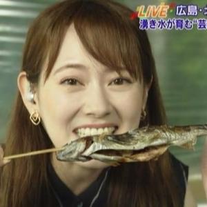 【旅サラダ】広島ホームテレビ八木美佐子アナ尻もちでパンツまで濡れるつかみ取り!?【養魚場から】