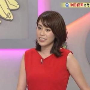 【クイズニアニア】NHKの中川安奈アナムチムチノースリ&ニット横乳!【あさイチ】