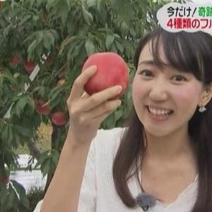 【ZIP!】福島中央テレビ小野紗由利アナフルーツ刈りで桃をかじる!?【29歳】