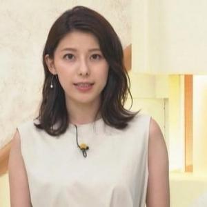 【NEWS23】TBS上村彩子アナのムチムチクビレニットときどきノースリーブ【S☆1】