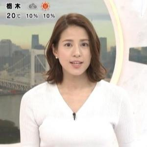 【2020年のムチムチ⑫4月その5】フジ永島優美・久代萌美アナのクビレニット美乳!【ムチムチ】