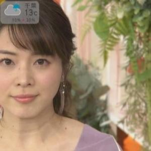 【2020年のムチムチ⑬4月その6】TBS皆川玲奈アナのムチムチクビレニット!【隠れ巨乳?】