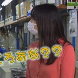 【ビジネスジャーナル】大久保涼香アナムチムチニットで工場リポート【アラフォーに見えない!】