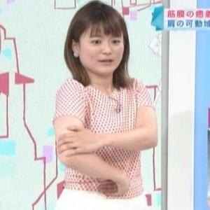 【ひるまえほっと】NHK松尾衣里子キャスタームチムチ二の腕突出しアピール!?【関東甲信越】
