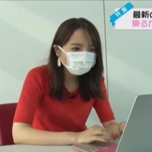 【ZIP!】試着特集!AIで森遥香アナのムチムチボディサイズが明らかに!?【クビレニット】
