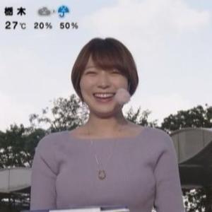 【めざましテレビ】阿部華也子梅雨入り前のムチムチクビレニット!