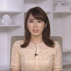 【TBSニュース】壽老麻衣キャスターインナー透けのレース衣裳でおじぎテーブルのせ!【癒し系】