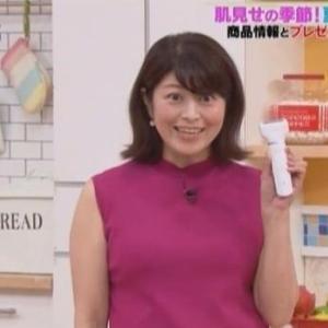 【女神のマルシェ】森麻季アナムチムチノースリ&カップ付きインナーで横乳クッキリ!?