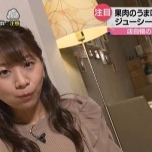 【news every】高橋若葉リポーター食レポDEムチムチクビレニット!【フルーツグルメ】