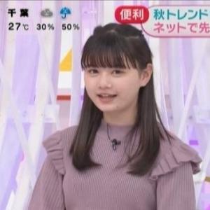 【イマドキガール】モデル相羽星良JCのムチムチニットDE秋コーデ!【めざましテレビ】