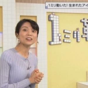 【1ミリ革命】NHK中山果奈アナのスレンダーときどきクビレニット【東大卒高学歴アナ】